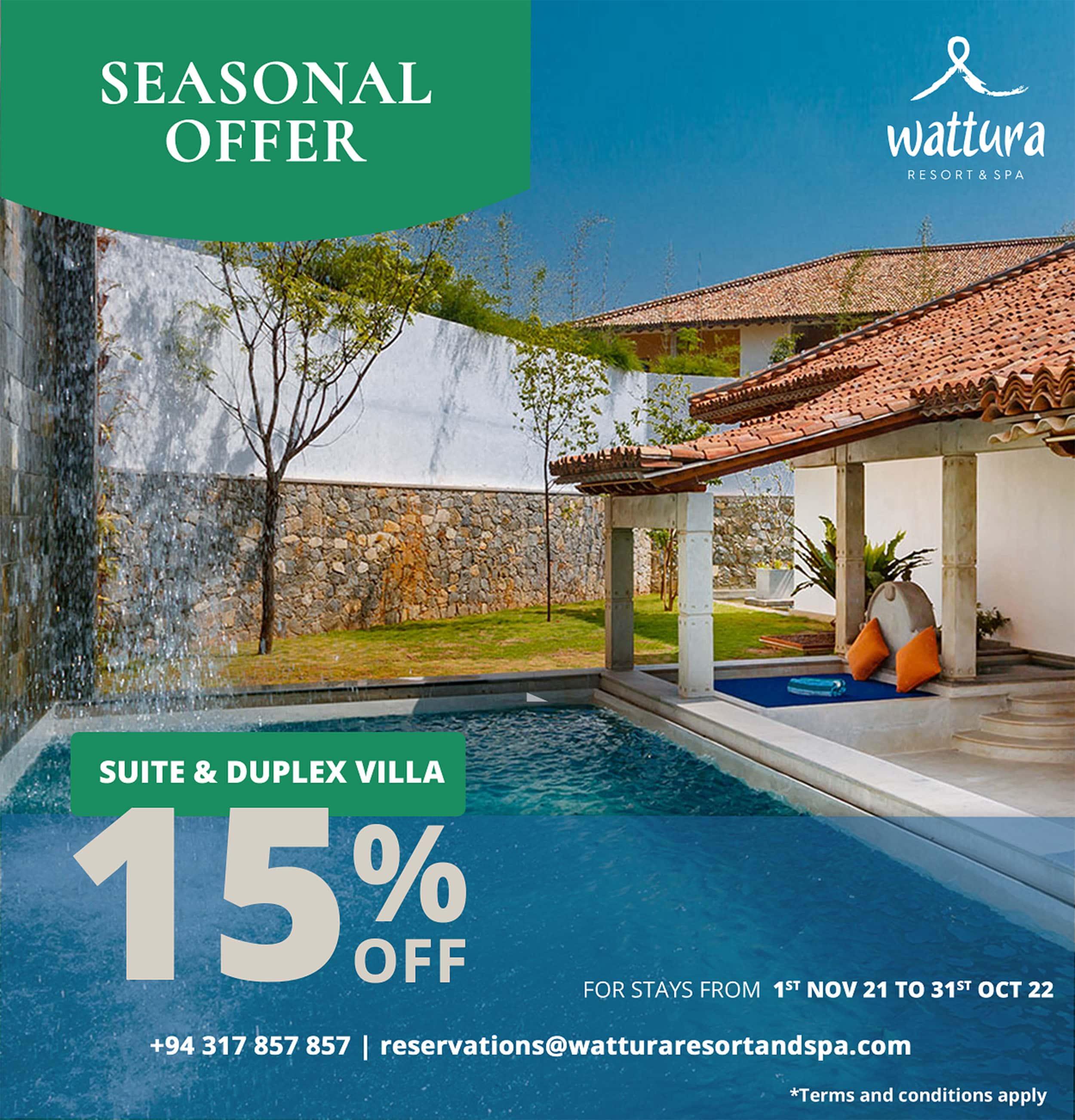 Seasonal_offer_1
